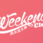 Weekend club