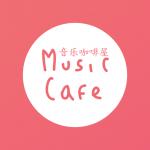 music cafe1